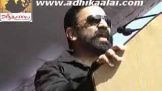 Kamal speech on Hokenakkal issue: Adhikaalai.com
