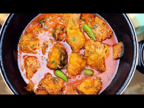 Puja Special Bangali Sarshe Chital Recipe | Delicious Spicy Bengali Chital Fish Curry
