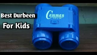 Caman Durbeen For Kids [ Review ]