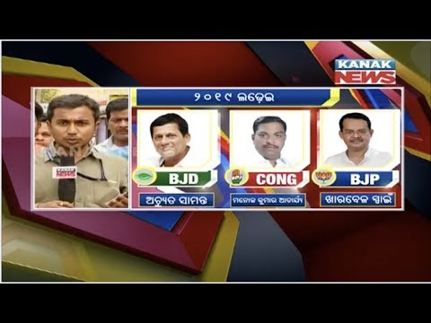 Xxx Mp4 34 5 Per Cent Polling Recorded Till 1 PM In Kandhamal 3gp Sex