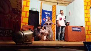 Shock treatment Konkani Natak