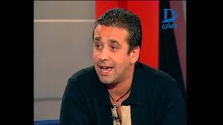 فرصه سعيده | شريف منير حلقة كريم عبد العزيز و غاده عادل