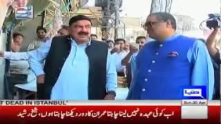 Aik Din Dunya Kay Sath | 30/04/ 2017 | Exclusive With Sheikh Rasheed Ahmad