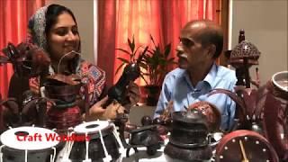 Coconut shell handicrafts /ചിരട്ടയിൽ വിസ്മയം തീർക്കുന്ന ഹസ്സൻകുട്ടിയെ പരിചയപ്പെടാം