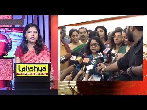 Xxx Mp4 Actress Bhavana Resigns From AMMA Kaumudy Breaking News 3gp Sex