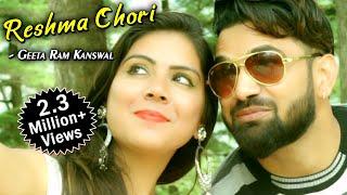 Reshma Chori    Geeta Ram Kanswal    Krishna Music    Superhit Garhwali Song Video 2018