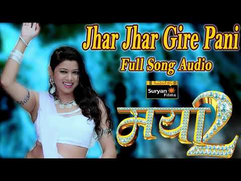 Xxx Mp4 MAYAA 2 SONG JHAR JHAR GIRE PANI New Chhattisgarhi Super Duper Hit Film MAYAA2 SONG Suryan Films 3gp Sex