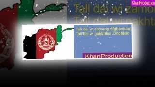 Pashto songs - pashto song new 2015