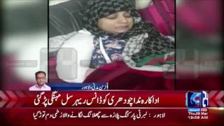 Stage Dancer Nida Chaudhry  injured during dance rehearsal
