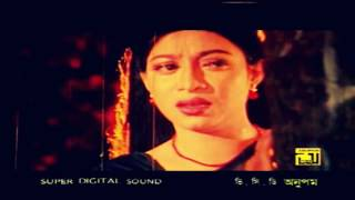 Copy of Ki sile amr Bolo na Tumi...... Best Bangla Old Song in HD