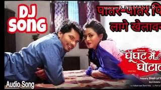 पातर-पातर पियवा || New bhojpuri song 2018 || Dj santosh ||vikash yadav