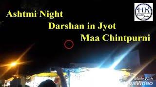 Ashtmi night Darshan in jyot maa Chintpurni Ji 11/08/2016, 4:15 AM
