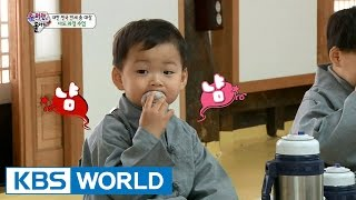 The Return of Superman | 슈퍼맨이 돌아왔다 - Ep.110 (2016.01.03)