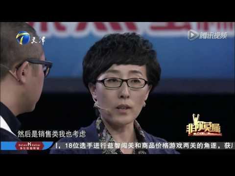 20160524 非你莫属 四号求职者张海涛:单亲妈妈独自带娃欲重新开始