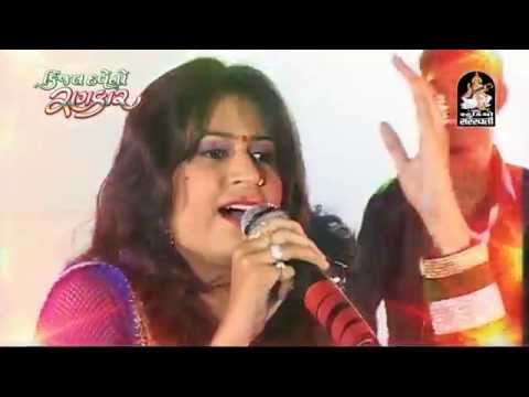 Kinjal Dave No Rankar Part 1 Kinjal Dave Nonstop Gujarati Live Garba 2015