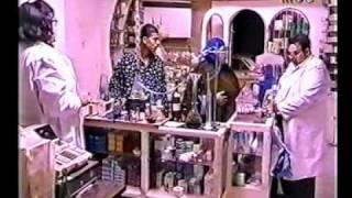 زكية زكريا - الحلقة ٢٩ - الصيدلية