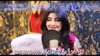 Da Owaya Janana Muqabella Mi Tasara Da RAhim Shah And Gulpanra Pashto Album Adva