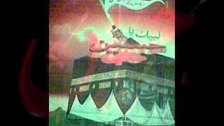 Tur peyeh sham zainab (a s) by khuwar sain