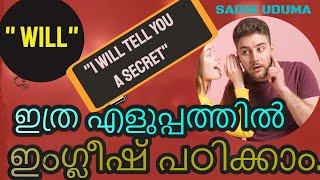 Spoken English Malayalam - Sample Video from Chapter -