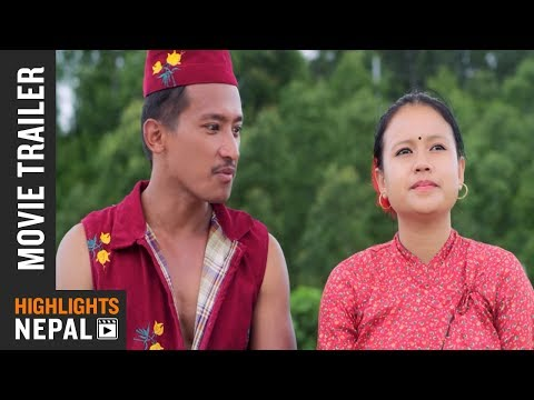 Xxx Mp4 SAAYA New Nepali Movie Trailer 2016 Ft Promish Gurung Tina Shrestha Umesh Tamang 3gp Sex