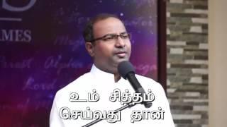Tamil Christian Worship by Pr. Gabriel Thomasraj on 01 June 2016 @ACA AVADI CHURCH