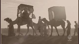رحلة الحج (برومو) يوميا من 12 وحتى 21 أغسطس - 21 مكة المكرمة