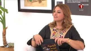 برنامج قهوة عربي مع وزير الخارجية المغربي الأسبق محمد بن عيسى