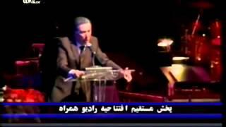 23.February 2014 -  افتتاحیه رادیو همراه    ۴ اسفند