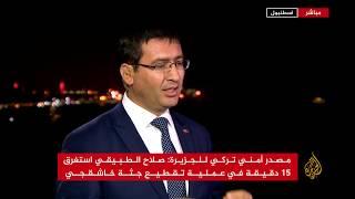 باحث تركي: كيف لملايين الأشخاص الذين يفكرون في الحج أن يتأكدوا من عدم قتلهم داخل قنصليات السعودية؟