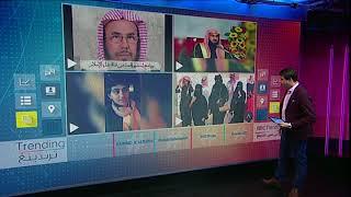 بي_بي_سي_ترندينغ | فتوى جديدة في #السعودية... العباية السوداء ليست إلزامية للمسلمات