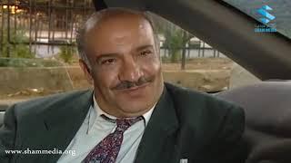 اجمل مشاهد عودة غوار ـ اشتكو عليه للشرطة  انو باعهون مواد  ممنوعة   !! ـ ميلاد يوسف ـ مازن لطفي