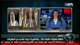 نشرة منتصف الليل من القاهرة والناس 29 مارس