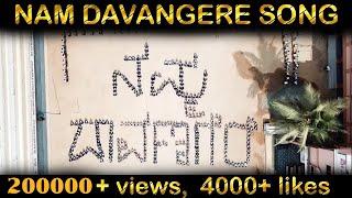 Kannada new song | NAM DAVANGERE SONG | V union events