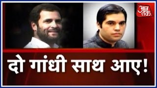 Rahul, Varun Gandhi Seen Together At FM Committee Meeting
