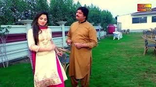 "Mehak Malik Sony Di Chori Duet Song Sharafat Ali""~`~Noty NaSir ~03032068616"