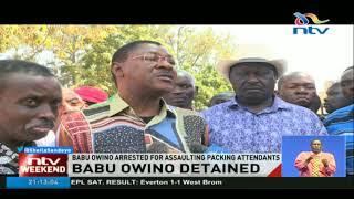 NASA principals call for the release of Babu Owino