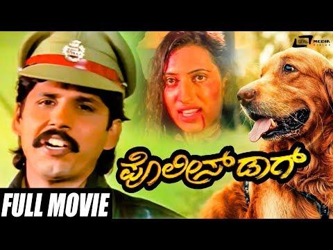 Xxx Mp4 Police Dog Thriller Manju Vinod Alva Kannada Full HD Movie Political Movie 3gp Sex