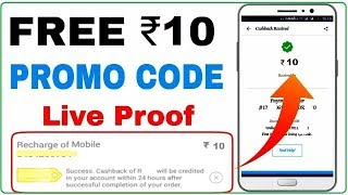 PAYTM NEW ADD MONEY PROMO CODE 2018 FOR ALL USERS || PAYTM UNLIMITED FREE RECHARGE