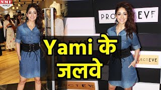 Yami Gautam At Store Launch Of 'Project Eve'   Tisca Chopra