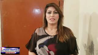 Aisha Chaudhary interview In Meer Mahal Theatre