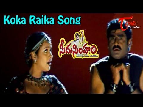 Xxx Mp4 Seema Simham Songs Koka Raika Simran Reema Sen Balakrishna 3gp Sex
