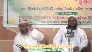 দুখলুল মসজিদ ও মক্কায় 20 রাকাত তারাবি কেন আছে   by Abdur Razzak bin Yusuf