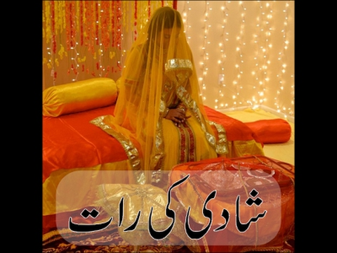 Xxx Mp4 Must Watch Shadi Ki Pehli Raat 1st Night Of Wedding Bayan By Faiz Syed 3gp Sex