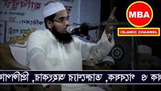 MAULANA HABIBUR RAHMAN MISBAH ABOUT Ohonkar Mukkto 2016