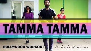 Tamma Tamma Zumba Dance | Tamma Tamma Bollywood Dance Workout | Tamma Tamma Fitness Choroegraphy