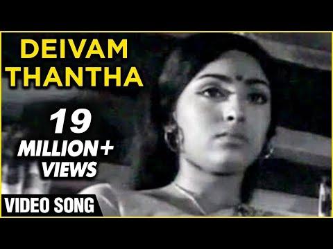 Xxx Mp4 Deivam Thantha Aval Oru Thodarkathai Tamil Song Sujatha 3gp Sex