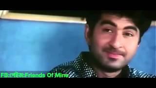 Kolkata Bangla Movie song।