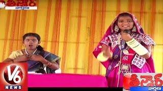 V6 Teenmaar Spoof || Children Imitates Bithiri Sathi And Savitri || Teenmaar News || V6 News