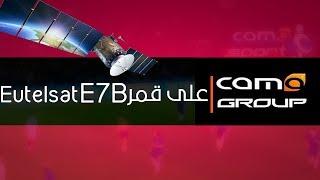 كيف تستقبل القنوات الايرانية Ircama على القمر Eutelsat 7°E