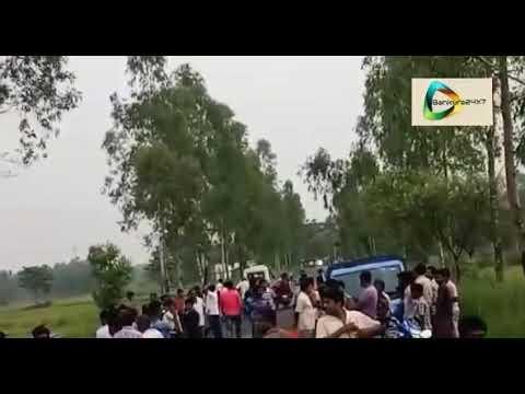 Xxx Mp4 Bankura Road Accident 4Injured বিয়ার বোঝাই পিকআপ ভ্যান মারুতি সংঘর্ষ আহত ৪। 3gp Sex